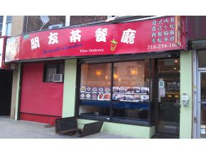 6415 11 Ave - Dyker Heights, NY  11219