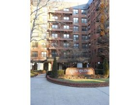 Kings Village ~ 1199 East 53 St 7x - Old Mill Basin, NY  11234
